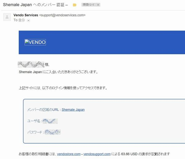 shmalejapan_入会方法_005